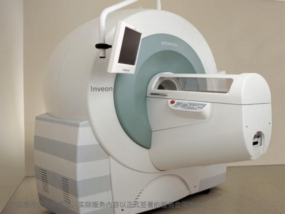 Inveon-PET-SRS合同电商版