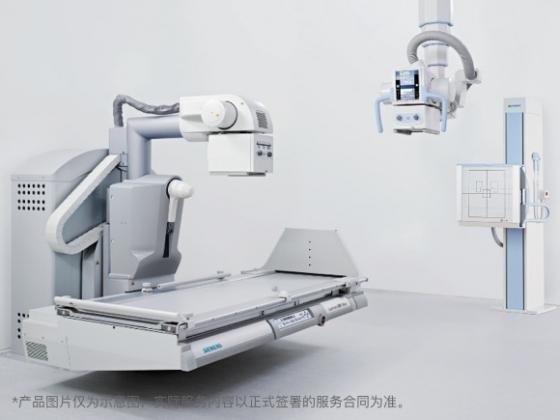 fluoroscope-LUMINOS DRF&Max-远程合同